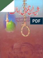 Shaheedan e Namoos e Risalat [Sallallahu Alaihi Wasallam] By MUHAMMAD MATEEN KHALID