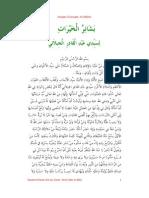 Selawat Basya'Irul Khairat