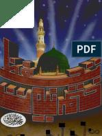 Tahaffuz e Khatam e Nubuwwat By Tahir Abdur Razzaq