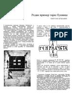 Svetozar Dusanic - Redak Primer Tajne Bukvice