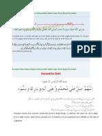 Durood Shareefs VIP 14 08 12