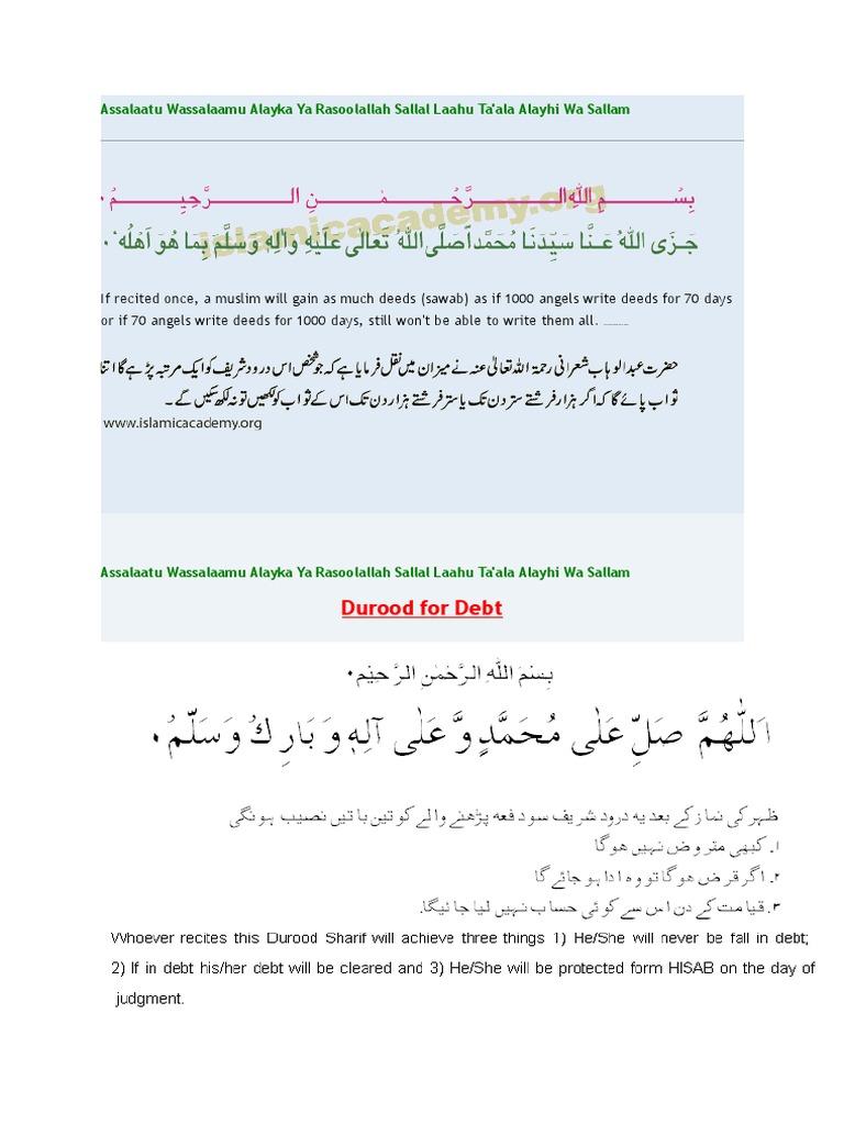 Durood Shareefs VIP 14 08 12 | Sahabah | Islamic Belief And