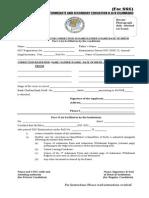 App for Correction in Name Parentage Dob SSC