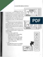 EDM Manual