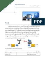 3G Basic Issue 1-3 OVSF Code Thai