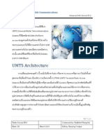 3G Basic Issue 1-6 UMTS Architecture Thai