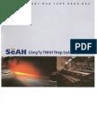Catalogue Ong Seah
