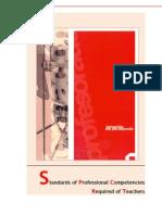 Modelo de Competencias Profesorado _traducido_Def