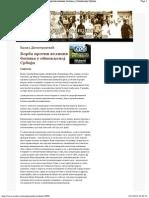 Velike boginje.pdf
