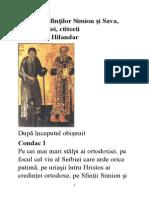 Acatistul Sfinților Simion Și Sava