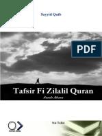 080 Surah Abasa.pdf