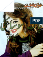 Khawateen Digest May 2015