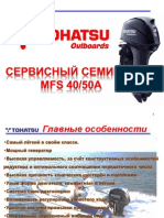 MFS 40_50
