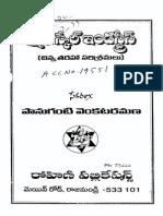 smallscaleindust023288mbp.pdf