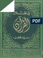 mfzq0.pdf