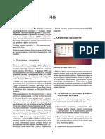 FHS.pdf