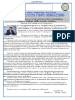 ANADROMES 35 .pdf