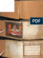 Bhavani Sahasranama and 5 Other Manuscripts - Ishwar Ashram Trust_Part1