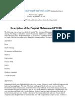 Description of the Prophet Mohammed Saw