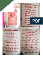 Shri Dada Guru Ektisa