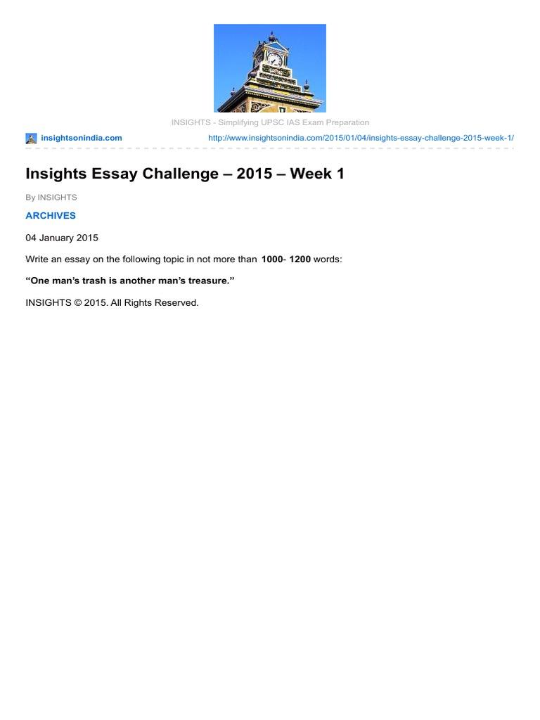 insightsonindia essay challenge