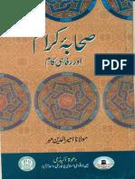 suhaaba karaam