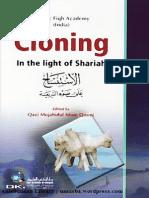 Cloning in the Light of Shari Ah bookspk.net