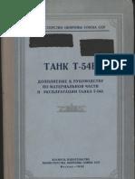 Танк T-54Б - Руководство по материальной части и эксплуатации