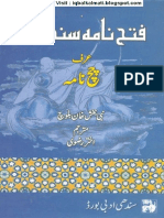 Fathe Nama Sindh By Akhtar Rizvi www.urdupdfbooks.com.pdf