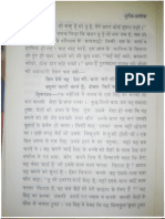 02 MUKTI PRAKASH PART 2.pdf
