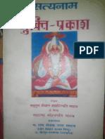 01 MUKTI PRAKASH PART 1.pdf