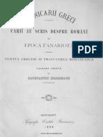 [1888] Constantin Erbiceanu (1838-1913) - Cronicari Greci Cari Au Scris Despre Români În Epoca Fanariotă