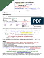 2015 SURF Application Form