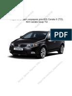 KIA_Cerato_II_TD_-_part-nomera_zapchastey.pdf