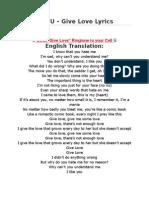 AKMU- Give Love Lyrics