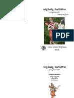 Annamayya Subhashitalu