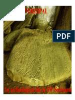 Werehpai Petroglyphs Chamber