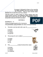 Final Yr3 Paper1