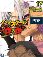 HSDXD - Vol 17