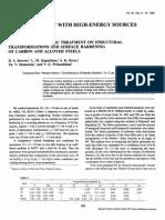 382-385.pdf