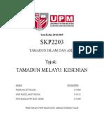 2015 SKP2203 Format Tugasan Ver6