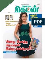 Anandha Vikatan 10-06-2015