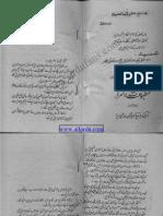 Imran Series No. 50 - Sugar Bank (Sugar Bank)