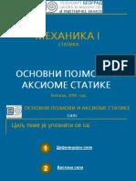 0220 - Основни појмови и аксиоме статике - Силе