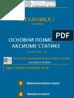 0250 - Основни појмови и аксиоме статике - Аксиома о везама