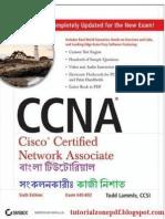 B44 CCNA Bangla Tutorial