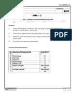 AMALI 2 ETN 104