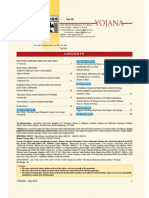 Agricultural-Development-Adaptation-&-Mitigation-Yojana-July14.pdf