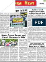 Federation of Medical And Sales Representatives' Associations of India - News July 2014