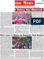 Federation of Medical And Sales Representatives' Associations of India - News_Dec_2014